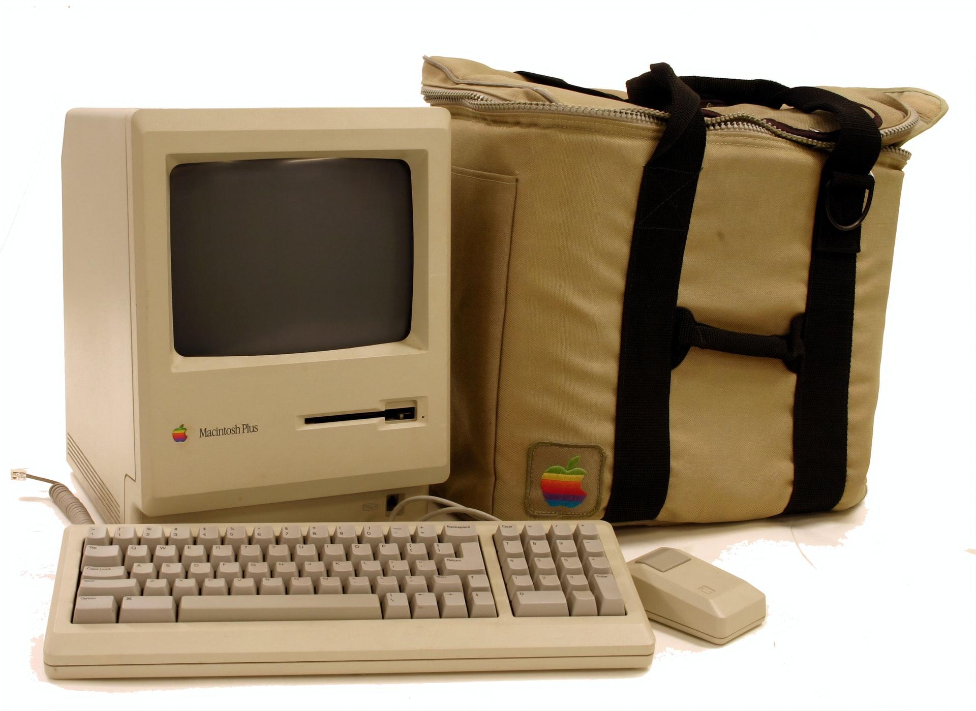 vintage computer museum